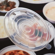 R- Plastic disposable take away food containers plastic bowl container food 179mm lids