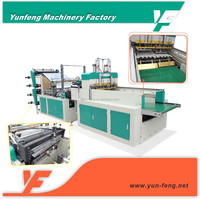 Factory price plastic t shirt bag making machine
