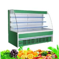 GHA-20 Vegetable & Fruit Cooler Display for Supermarket/Commercial display cooler