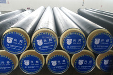 en253 standard directly buried heat resistance pre insulation steel pipe for hot and chilled water supply