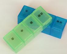 Four compartment Pill Box Set /Four compartment Travel Pill Case