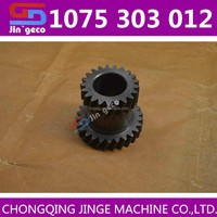 QJ705/S5-70 Transmission 2 & 3 Speed Double Gear 1075303012 for Higer bus