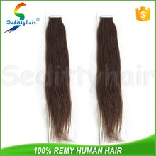 "Hair Extensions Sticker Skin Weft 22"" 100g/pack PU Tape Glue Skin Weft 100% Remy Human Hair Tape Hair Extension"