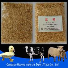 والمورد من الصين تجارة منتجات فول الصويا لصحة الحيوان وجبة الغذاء الصف