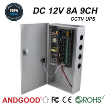 switching power supply-DC 12V 8A 9channel cctv backup power supply