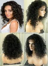 100% Unprocessed Virgin Human Hair 18inch Curly Cheap Malaysian Hair Wig
