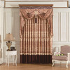 2014 luxury and qualified drape curtain with bottom valance