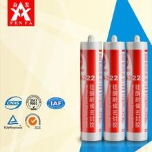 Multi-purpose adhesive silicone sealant CWS-222