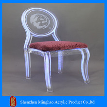 Living Room Furniture Acrylic Dinning Chair