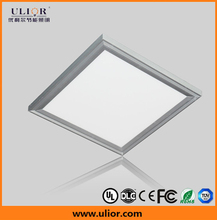 P2-123C hot sell led light panels 30*30 ceiling fans with led lighting