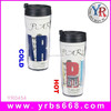 Oem Double Walled Thermal Plastic Cup