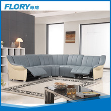 2015 Spring new living rom sofa collection with LED lighting F2153#
