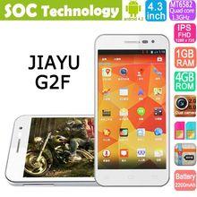 Stock 4.3'' Jiayu G2F MTK6582 Quad Core Android Smartphone 1GB/4GB Dual Sim Camera GPS Bluetooth