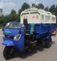 Hot Sale 4 cbm Mini Motor Tricycle Dump Garbage Truck
