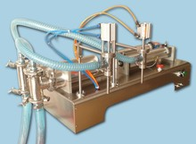 Automatic liquid filling machine, mineral water filler , small bottle filler machine(10ML-300ML)