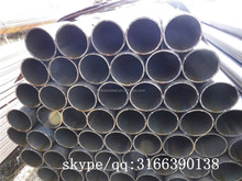 erw steel line pipe