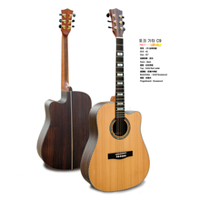 """C9 41""""all solid best chinese acoustic guitars no brand instock"""