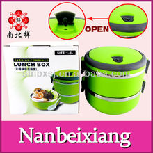 Stainless Steel lunch box,Stainless Steel Food Carrier