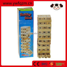 wooden educational childrens building blocks