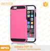 BRG Hybrid PC Phone Cover For iPhone 6S /6
