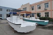 Liya 7.6m el certificado del ce de fibra de vidrio de lanchas patrulleras para la pesca, el rescate de, la redacción de