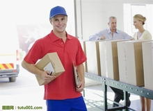 from China to TORONTO CANADA fast and cheap courier shipping service by Alibaba express------Yuki