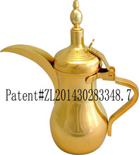 stainless steel arabic coffee pot with gold plated or chrome plated