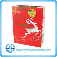 Professional factory shopping carry Christmas tote paper bag