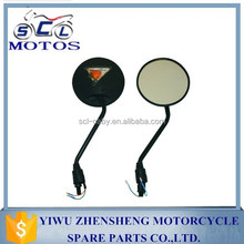 SCL-2013011400 China motorcycle CG125 names of motorcycle parts rear-view mirrors