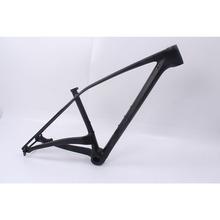 2016 chinese hot-sale 29er custom-made light carbon suspension mountain bike frame