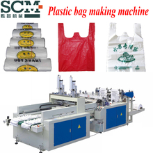 SCM Chinese plastic bag opener machine