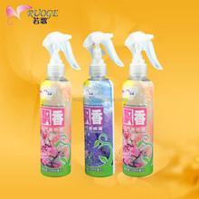 natural flavor air freshener/lemon flavor fragrance/lavender flavor air freshener spray
