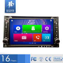 Hot Sell Small Order Accept Car Radio With Windows Ce 6.0 For Fiat Bravo