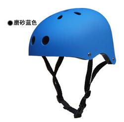 2015 Adult childrens helmet skiing Kids Helmet Sports Cycling Scooter Helmet Skate Skateboard Safety Helmets