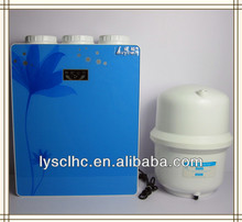 High filtration family use water purifier/brita water filter for filter water company