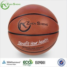 Zhensheng korean micro fiber training basketball