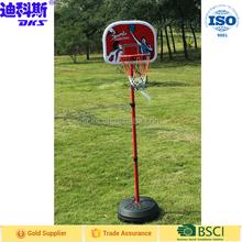 Mini Portable Steel Basketball Stand Kids Play Basketball Game