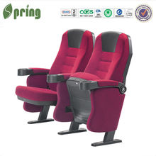 simple design cinema foshan furniture MP-17