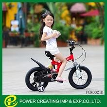 Good boys suspension kids bike for 2-8 years old girls and boys children bike