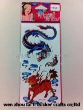 dragon and tiger tattoo sticker