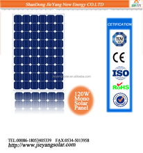 Hot sale! Low price and high quality Mono crystalline 120 w 220 V solar panel ,cheap solar panel for sale