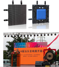 Hot selling price P6.66 Outdoor Rental Led Display with 640*640mm Die Casting Aluminum Carbinet/easy install&move
