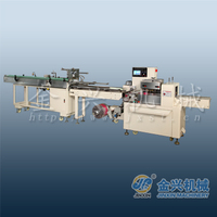 packing machine for cup making machine