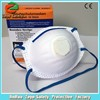 Factory Price Trade Assurance Wholesale Protective Dust Proof Disposable Face Mask