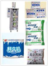 last automatic liquid water milk packing machine-IB(IC)