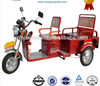 save energy electric 4 wheels electric tricycle