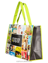 promotional gift non woven shopping bag with lamination