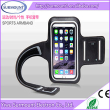 Hot Selling Sport Gym Phone Armband Case For iphone /MP3