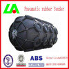 Shandong Longao Pneumatic Marine Rubber Fenders Used for Dock and Ship