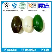2014hot sell health care product aloe vera gel aloe vera extract softgel